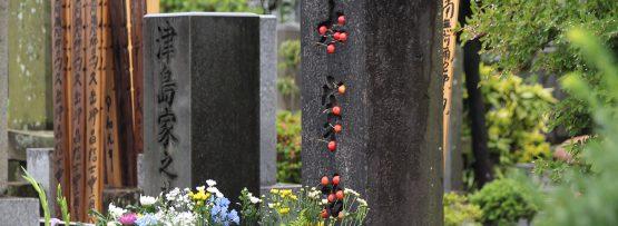 太宰治の墓