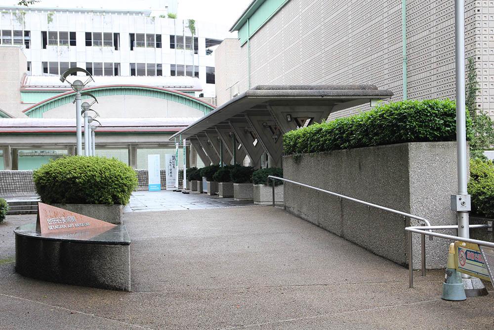 世田谷美術館外観